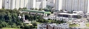 Купля недвижимости в Москве